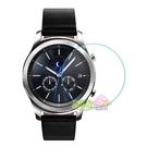 Samsung Gear S3 專用鋼化玻璃保護貼