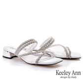 Keeley Ann夏季定番 一字編織水鑽低跟方頭拖鞋(白色) -Ann系列
