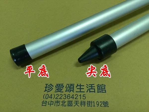 【JIS】AP240P 台灣製 28mm 240cm 平底 鋁合金伸縮營柱 天幕 客廳帳 邊布 延伸帳