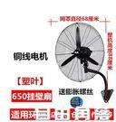 220v工業電風扇強力牛角扇大功率工廠商用大風量機械式搖頭掛壁落地扇CY  自由角落