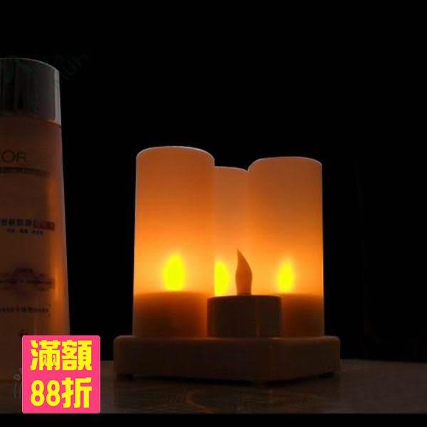 LED 電子蠟燭 充電式 附充電器+燈罩 造型燈 裝飾燈 小夜燈 黃色 4燈座(V50-1363)