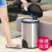 【+O家窩】諾曼腳觸感應不鏽鋼垃圾桶25L單一規格