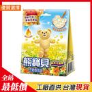 B321 熊寶貝 衣物香氛袋 繽紛花果香 21g (3入)【熊大碗福利社】