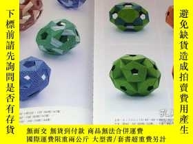 二手書博民逛書店Cubic罕見Unit Origami Wonderland book Japan Japanese Paper