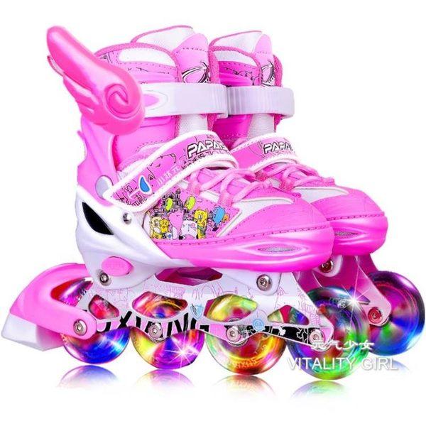 全館75折-溜冰鞋兒童全套裝男女旱冰輪滑鞋直排輪可調