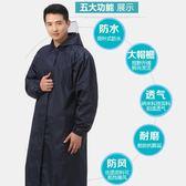 長款雨衣時尚連體成人雨披加厚牛津布男女戶外徒步勞保防水全身『韓女王』