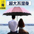 兩用黑膠超大雙人三折太陽傘-1M首爾站...