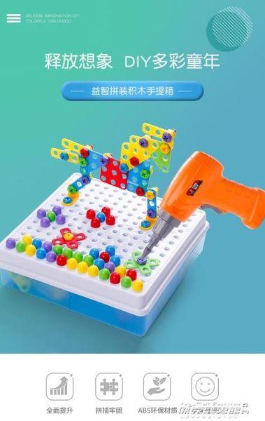 兒童拆裝擰螺絲寶寶動腦動手能力益智玩具男女孩智力開發電鑽玩具   傑克型男館