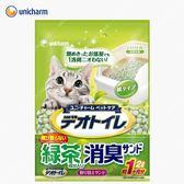 *KING WANG*【Unicharm】日本消臭大師-一月間消臭抗菌-2L《雙層貓砂盆適》
