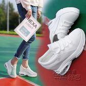 新款女鞋厚底休閒運動鞋內增高網面透氣女學生百搭小白鞋女潮 衣櫥秘密