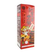 豐滿生技-紅薑黃黑糖(桂圓紅棗)180g/罐