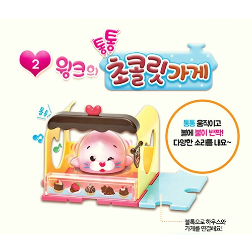《 Baby Harp 》Wink 好吃巧克力店╭★ JOYBUS玩具百貨