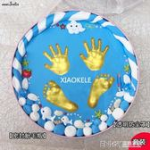 寶寶留念手足印泥手腳印手模腳模紀念品兒童嬰兒生日滿月百天禮物WD 溫暖享家