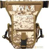 戶外戰術腿包軍迷彩裝備多功能登山機動工具腰包垂釣魚騎行腰腿包一件免運