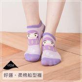 【貝柔】好運柔棉船型襪-不倒翁