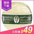 泰國 阿公香皂(香茅) 170g【小三美...