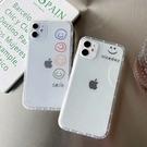 蘋果 iPhone12 Pro Max iPhone12 Mini iPhone11 Pro Max 四色笑臉 手機殼 軟殼 蘋果保護殼