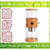 《贈濾紙+實用隨身杯》Tiamo HG6329 最新款高質感 圓柱型 冰滴咖啡壺 (5人份)