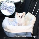 【PET PARADISE 寵物精品】PP 春季新款胡蝶結汽車安全座椅/附枕頭 (布套可拆洗) 寵物座椅