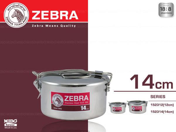 《Mstore》ZEBRA『斑馬牌152314 圓形雙層便當盒14cm』540ML