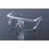 護目鏡試驗室眼疾全透明