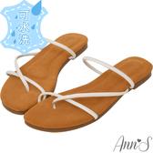 Ann'S水洗牛皮-簡單不簡單圓條夾腳細帶小羊皮平底涼拖鞋-米白