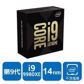 INTEL 盒裝Core i9-9980XE