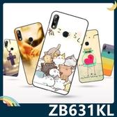 ASUS ZenFone Max Pro M2 ZB631KL 彩繪Q萌保護套 軟殼 卡通塗鴉 小清新 防指紋 矽膠套 手機套 手機殼