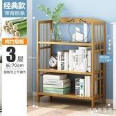 簡約現代實木書架 簡易小收納架置物架 家用學生兒童落地書櫃 CJ6414『寶貝兒童裝』