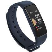 大顯DX300智慧運動手環計步睡眠監測防水男女 多功能計步器手錶   寶媽優品