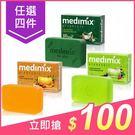 【任4入$100】印度MEDIMIX 綠...