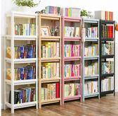 書架 小書架書櫃簡易桌上學生用簡約現代經濟型省空間置物架子落地臥室  萬聖節禮物