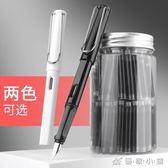 鋼筆送100支墨囊小學生用可替換剛筆書寫書法專用硬筆初學者 優家小鋪
