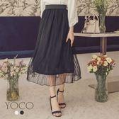 東京著衣【YOCO】輕柔高雅及膝蕾絲紗裙-S.M.L(181559)