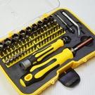 【DZ285】螺絲套組70合1 精密螺絲刀套組 螺絲起子 手機維修工具 EZGO商城