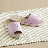 【MAGE】台灣製藺草鳳尾蕨繡花室內拖鞋