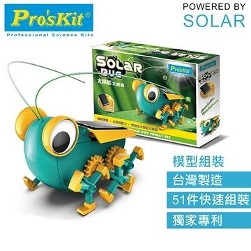 【南紡購物中心】台灣製造Proskit寶工科學玩具太陽能大眼蟲GE-683(環保綠能動力)solar big eye worm
