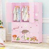 兒童衣櫃 簡易兒童衣櫃塑料組裝嬰兒收納櫃布藝jy 七夕特別禮物