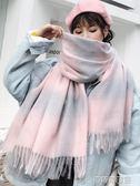 圍巾 原宿圍巾女士秋冬季韓版加厚長款格子學生圍脖仿羊絨披肩兩用百搭 古梵希