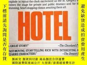 二手書博民逛書店Hotel罕見《大飯店》(進口書 英文版)Y142342 Arthur Hailey 亞瑟·黑利 A Dell