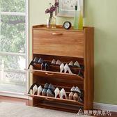 超薄翻斗鞋櫃簡約現代門廳櫃玄關門口小17cm簡易經濟型省空間家用 酷斯特數位3c YXS