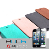 【東西商店】ROCK 紋系列保護套 for Apple iPhone 5/5s/SE