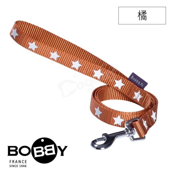 法國《BOBBY》午夜拉繩XS號 反光安全時尚新設計 適合小型犬 拉繩 牽繩