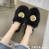 毛毛拖鞋女夏外穿2018新款韓版百搭平底包頭半拖鞋社會網紅涼拖潮 米蘭街頭