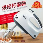 (交換禮物)打蛋器 迷你大功率電動打蛋器家用手持打蛋機攪拌和面奶油烘焙工具
