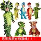 毛絨恐龍衣服綠色三角龍動物連體衣聖誕節cos幼兒園兒童表演服裝 快速出貨