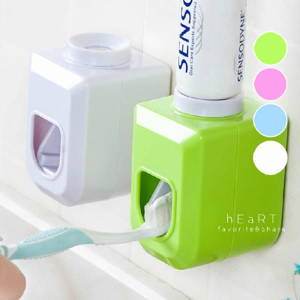 壁掛式牙膏收納擠壓器 擠牙膏器 牙膏器 自動擠牙膏器