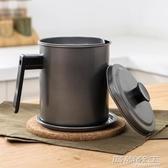 油壺大容量儲油罐不銹鋼過濾網慮油壺油瓶廚房瀝油罐1.5L 教主雜物間