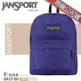 JANSPORT後背包包大容量JS-43501-05B紫