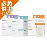 mammyshop 媽咪小站 母乳儲存袋 (60入) 150ml/200ml/250ml【新高橋藥局】3款可選